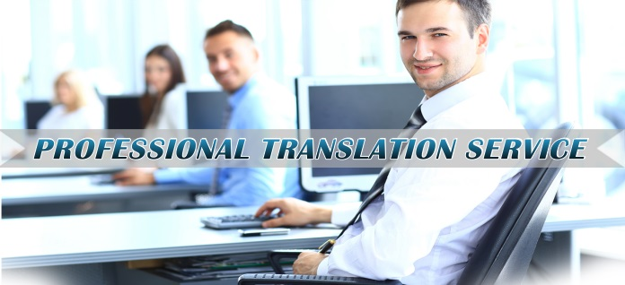 Italian to English translations