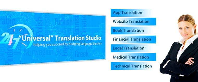 How To Become The Best Translation Agency?